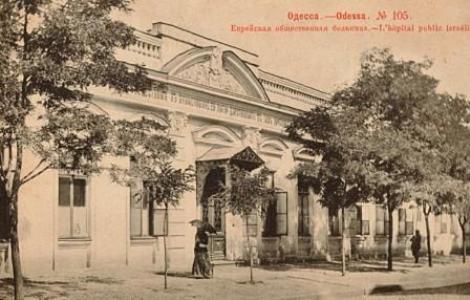 Автобусная экскурсия Еврейская Одесса