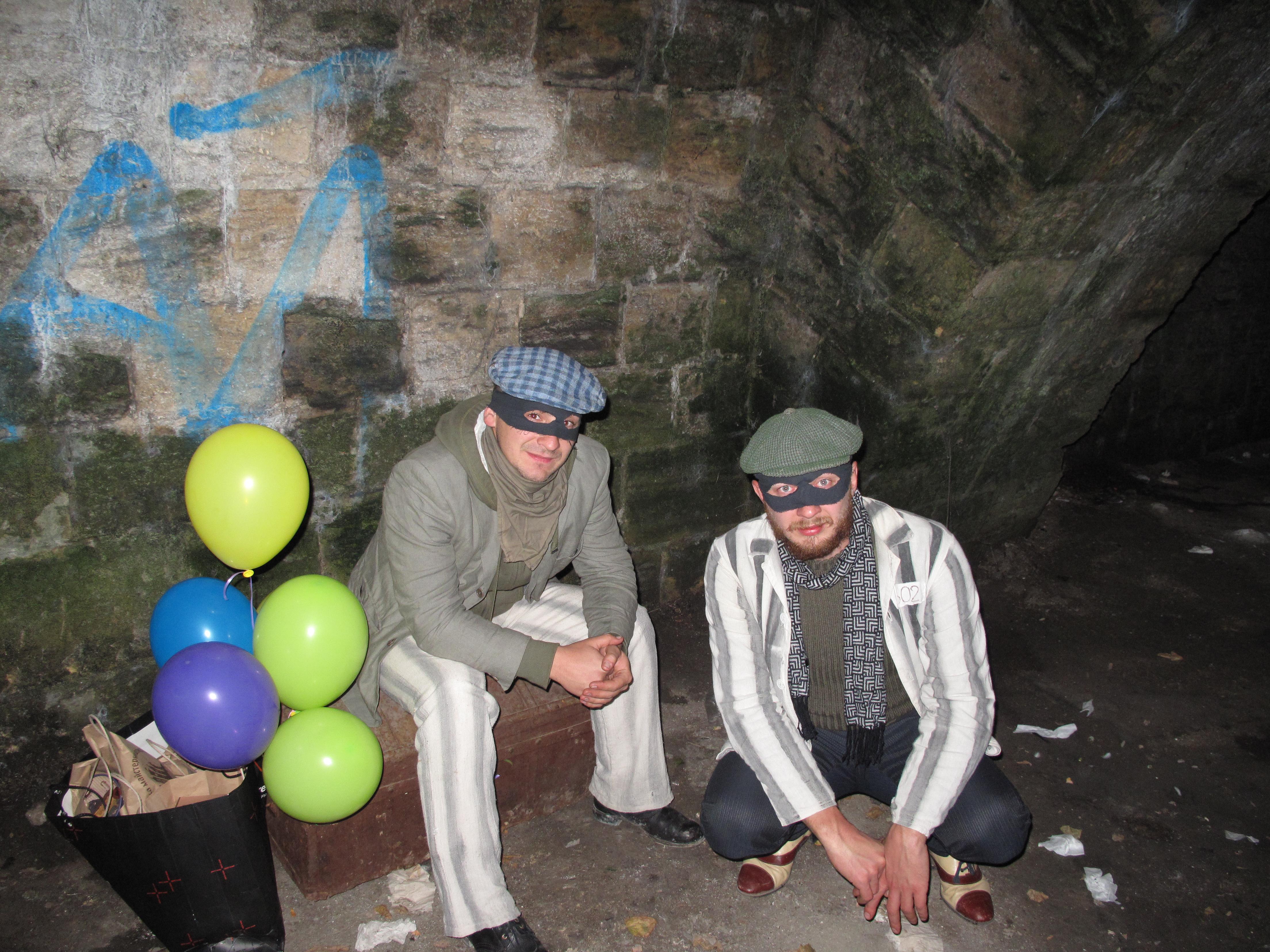 Квесты по Одессе для детей