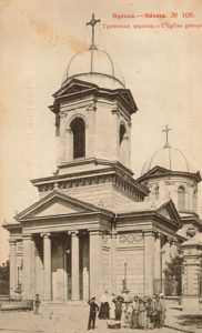 Одесса – город разных религий