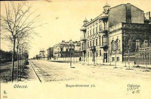 Экскурсия «К Маразли по Маразлиевской»