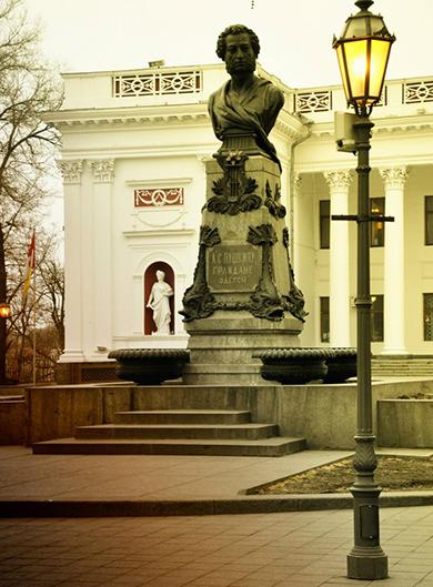 odessa-literaturnaya.jpg