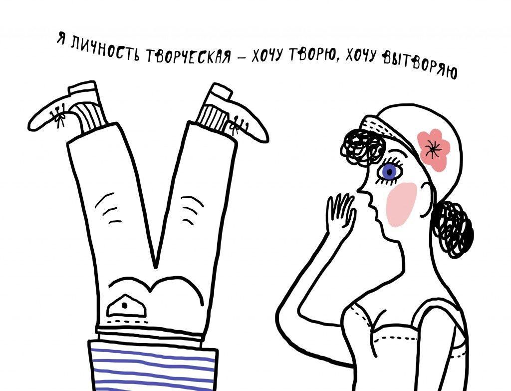 Одесские фразы и афоризмы часть 6