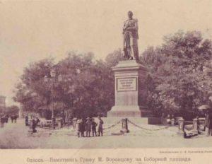 Граф Воронцов. Одесса.