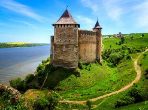 Тур в Крепость, Хотин