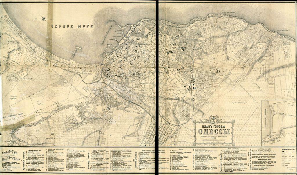 Фотографии старых карт одесской области