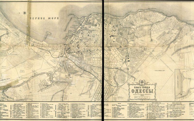 karta-odessa-old-30