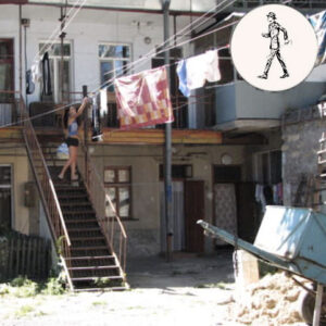 dvoriki 300x300 - Мимо тёщиного дома <br/>Криминальная экскурсия